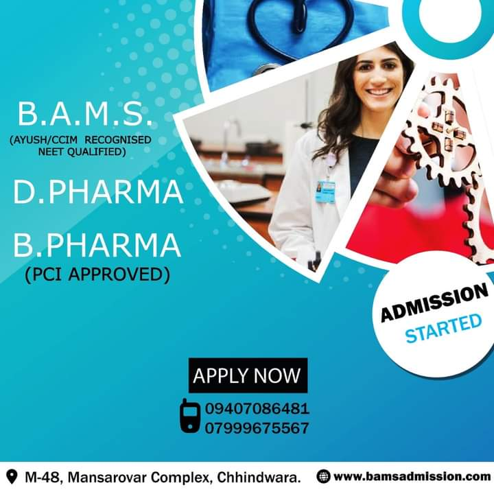 Direct Admission in BAMS Degree course